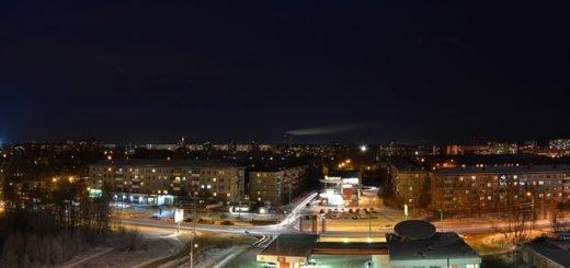 Рив Гош в Архангельске