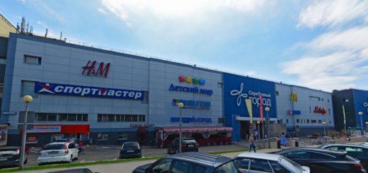 Рив Гош в ТРЦ Серебряный город
