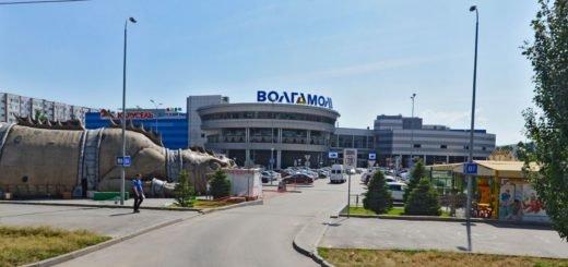 Рив Гош в ТРК Волга Молл