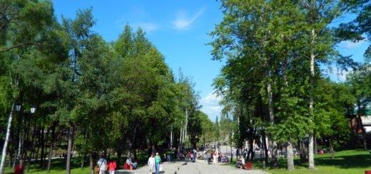 Рив Гош в Перми