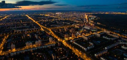 Рив Гош в Тольятти