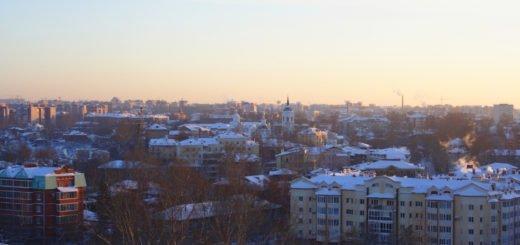 Рив Гош в Томске